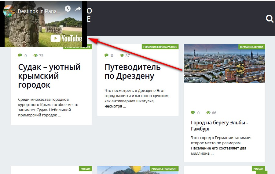 Videtiser — Видеореклама в углу вашего сайта